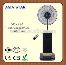 Best Selling Industrial Mist Fan/Water Fan Cooler/Floor Standing Fans