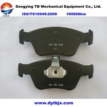 disc brake pad kit for Toyota auto brake system