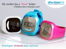 Wholesale Goods From China gps watch kids
