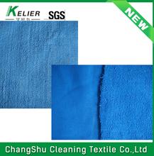 factory direct supply wholesale microfiber fabric, multi-purpose,microfiber coral fleece,microfiber cleaning cloth