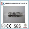 proveedor de china de la venta caliente recta neumático de accesorios de metal