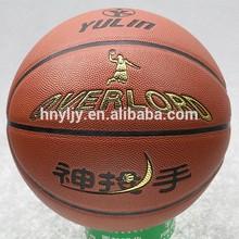 2015 New style 5# PU Leather Basketball Butyl Bladder