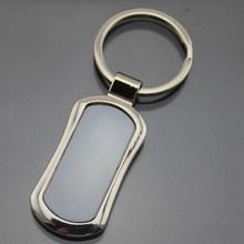 hot sell main product gift keychan ,promotional keyring ,key ring metal