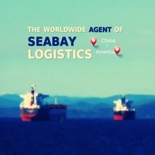 Shipping company ocean freight rates Shenzhen/Ningbo/Shanghai/Guangzhou,China to USA