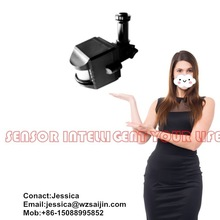 Mini Motion Sensor Infrared Detector Normal Heat Switch