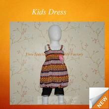 pakistani dress materials/ cotton printed dress material/ girls cotton dress materials SFUBD-591