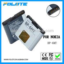 marketing advertising for nokia 3.7 volt li-ion rechargeable batteries BP-6MT