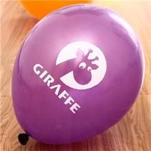 1.8g standard balloons custom advertising latex balloon for promotion activity