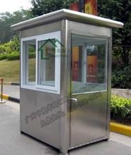 Movable Sentry Box Prefab House