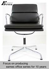 ucuz ofis eames chair ofiste kullanılan mobilya çin yapılan