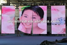 China's video ASRAM curtain screen picture