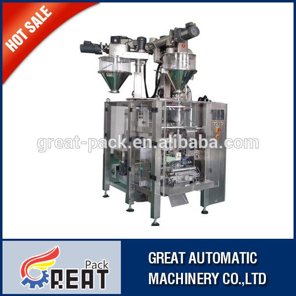 vffs machine price