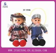 2015 16 pulgadas precioso vinly real de trapo de tela baby dolls con cuatro sonidos