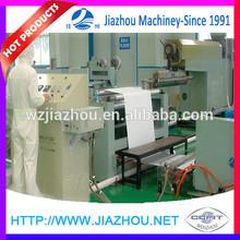 High Speed Multi-purpose Extruding T Die Type Plastic Hot PE Coating Paper Roll Laminating Machine Price in India