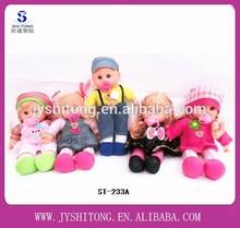 12 pulgadas niña muñecas de trapo de vinilo con cabeza de la muñeca y las manos, de vinilo muñecos de trapo con cuatro sonidos