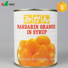 Hot sale 312g/425g/850G/3000G canned mandarin orange in l/s