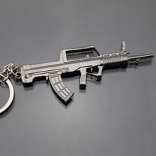 OEM zinc alloy gun keychain