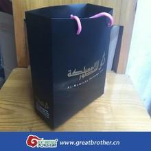 2015 the newest custom paper bag , kraft paper bag , paper bag making machine price