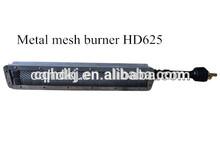 Road Repairing Machine wire mesh gas heater (HD625)