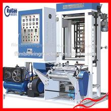 LDPE Film Blowing Machine/PE Film Blowing Machine/Plastic PE Film Blowing Machine