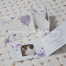 Designer branded wedding card greeting card