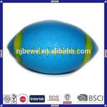 hot sale custom 5# free rugby ball