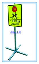 green traffic u channel sign post with tapered ends