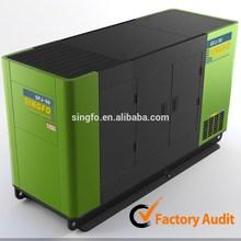Best price of 100kva diesel generator set fuel consumption
