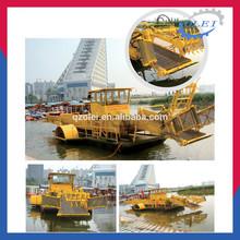 Hot sale! Weed harvester/machine/dredger/vessel/ship/boat