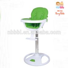 Fashion Baby Bar Stool High Chair/Swivel Bar High Chair