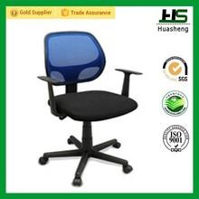 hot style morden lift chair H-M08B BU