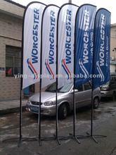 6M feather Fiberglass aluminum Flagpole factory