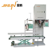 Pecan Packing/Nuts/Snack Food/Rice/Coffee Beans Weighing And Vertical Packing Machine