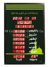 China supply muslim prayer clock and azan time