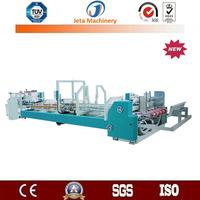 [JT-YF2000]Fully automatic folding carton box gluing machine
