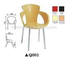 เก้าอี้นั่งสบายที่ทันสมัยขนาดเล็กq001