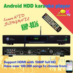 Android Lemon KTV player with HDMI 1080P ,Support MKV/VOB/DAT/AVI/MPG songs ,build-in AGC/AVC ,songs favorite function