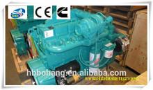 usado motores marítimos de venda