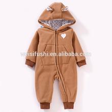 New Born Baby Garment Design