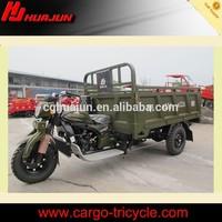 Motorized heavy loading China cargo tricycles/Gas motor 3 wheeler