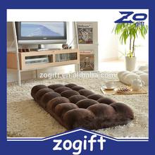ZOGIFT fashion lazy body floor sofa
