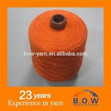 FDY and DTY 100% polyester polar fleece fabric for garment alibaba china supplier