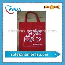 Simple Style Custom Logo Printed Promotion Cotton Handbag