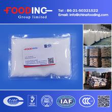 Food/Feed/Medicine Grade L-Glycine with CAS:56-40-6