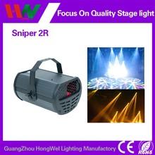 Warrior pro lighting fixture dj multi effect scanner laser simulator sniper 2R