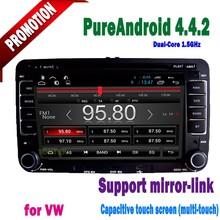 Android 4.4 Navigation Touch screen dvd player for vw passat b6 Golf Polo Passat Jetta TIGUAN beetle