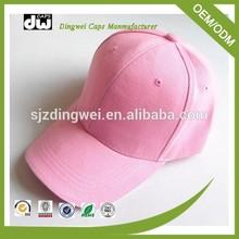 6 Panel embroidery baseball cap,popular girls baseball cap vans,running cap outdoor cap
