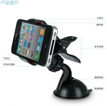Hot 2015 funny car tablet mount , phone holder,smartphone car holder mount