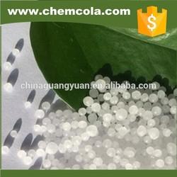 agriculture grade quick release urea fertilizer