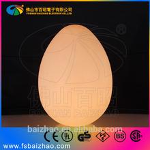 PE Garden Furniture, LED Magic Egg Ball Light in RGB, Waterproof